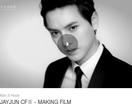 韩国整容视频