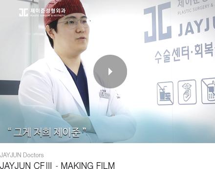 韩国整形视频